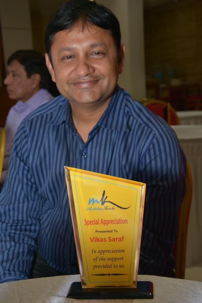 Marketing-Keeda-Award-Vikas-Saraf